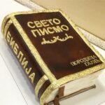 torta za rođendan sveto pismo