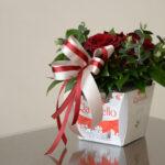 cvetni aranžman – poklondžija – online cvećara – dostava cveća Beograd 24/7