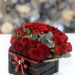 cveće u kutiji Dostavaljamo cveće 24/7 – Online cvećara GIftshop Beograd. Mogućnost online plaćanja