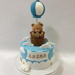 Torta za decu – poklondzija – Dostava torti Beograd – Cvećara online – Gift Shop Beograd